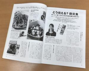 2015-0901_清流2