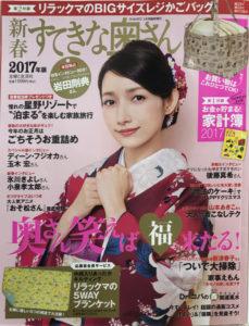 2016-11-18_すてきな奥さん1