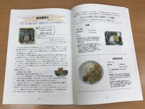 2016-11_高知2