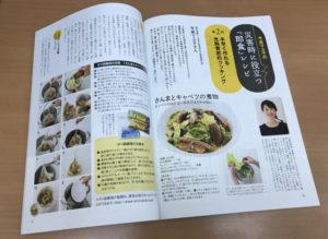 2017-0401_清流2