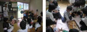 対象◇保育園児・幼稚園児・乳幼児